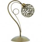 Table Lamp KRIPTON 1xG9 L.16xW.22xH.33cm Antique Brass