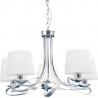 Ceiling Lamp CLEVELAND 5xE27 H.Reg.xD.60cm Chrome/White
