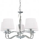 Ceiling Lamp DETROIT 5xE14 H.Reg.xD.60cm Chrome/White