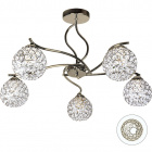 Ceiling Lamp Balbina 5xE27 H.36xD.55cm Antique Brass