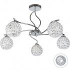 Ceiling Lamp Balbina 5xE27 H.36xD.55cm Chrome