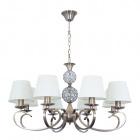 Ceiling Lamp HONDURAS 8xE14+1x5W LED H.Reg.xD.75cm Beije/Antique Brass