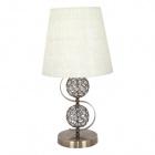 Table Lamp HONDURAS 1xE14 H.50xD.25cm Beije/Antique Brass