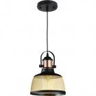 Pendant Light LILA 1xE27 H.Reg.xD.23cm Cognac