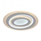 Plafond SINGAPUR 130W 3000-4000-6500K white