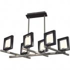 Ceiling Lamp VIVIANE 6xG9 L.75xW.41xH.Reg.cm Wengue/Satin Nickel