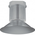 High Bay BRONX 1x200W LED 16000lm 6500K 120° H.52xD.50cm Silver