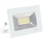 Floodlight TARIN IP65 1x20W LED 1000lm 3000K 120°L.11,5xW.3xH.8,5cm White