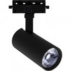 Track Spotlights ADONIS 1x15W LED 1400lm 4000K 24° L.8,2xW.6xH.18,5cm Aluminium Black