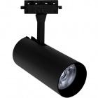 Track Spotlights ADONIS 1x35W LED 2200lm 4000K 24° L.8xW.8xH.24cm Aluminium Black