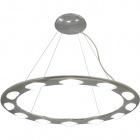 Ceiling Lamp NAZARINA 12xG9 H.Reg.xD.81cm Chrome
