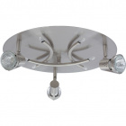 Plafond DANIEL round 3xGU10+6x10WG4 (12V) H.12xD.36cm Satin Nickel