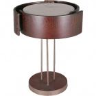 Table Lamp SIMON 3xE27 H.49xD.38cm Wengue