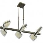 Ceiling Lamp SORAIA 6xG9 L.65xW.33xH.Reg.cm Brown