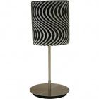 Table Lamp SILVANA 3xE14 H.50xD.22cm Black/White